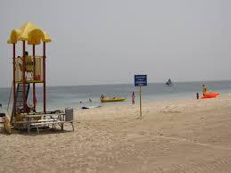 Aramco Beach